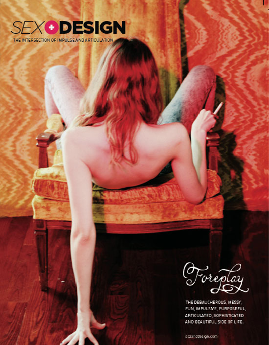 sexdesign-foreplay-available-no