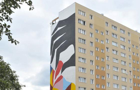 In Street Art: Ekta in Poland