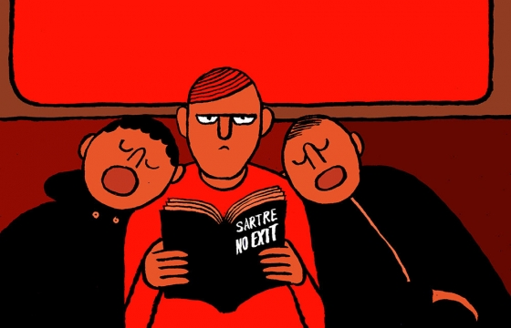 Jean Jullien @ Kemistry Gallery, London