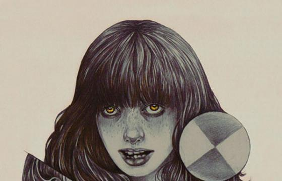 Erotic Illustrations by Martine Johanna