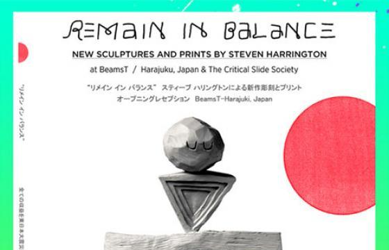 "Steven Harrington ""Remain In Balance"" at BEAMS Tokyo"