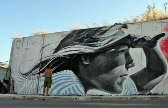 New Mesa Mural in Athens, Greece