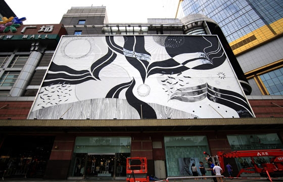 Lucy McLauchlan in Guangzhou, China